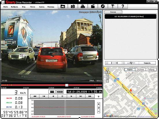 Автомобильный видеорегистратор Smarty BX-1000Plus