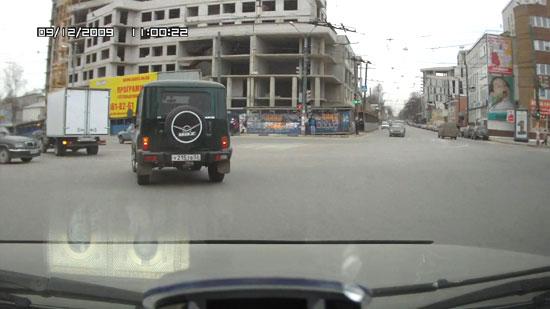 Автомобильный видеорегистратор Каркам Q-2