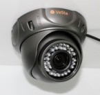 VC-5460 IR