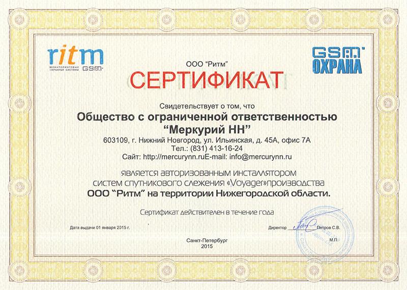 sertifikat-installiator